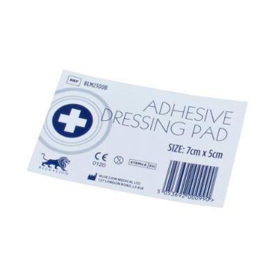 Adhesive Dressing Pad - 7cm x 5cm (100)